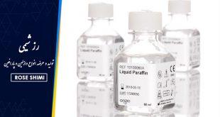 تولید کننده پارافین مایع با شفافیت بالا و بدون بو